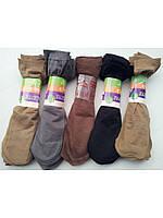 Носочки  женские  капроновые  Ласточка   (В.И.Т.), фото 1