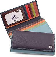 Оригинальный кожаный кошелек для девушки ST Leather