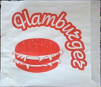 """Пакет """"уголок"""" 150х125х0 мм., """"Hamburger"""""""