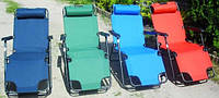 Кресло шезлонг - лежак раскладной с 3-мя положениями