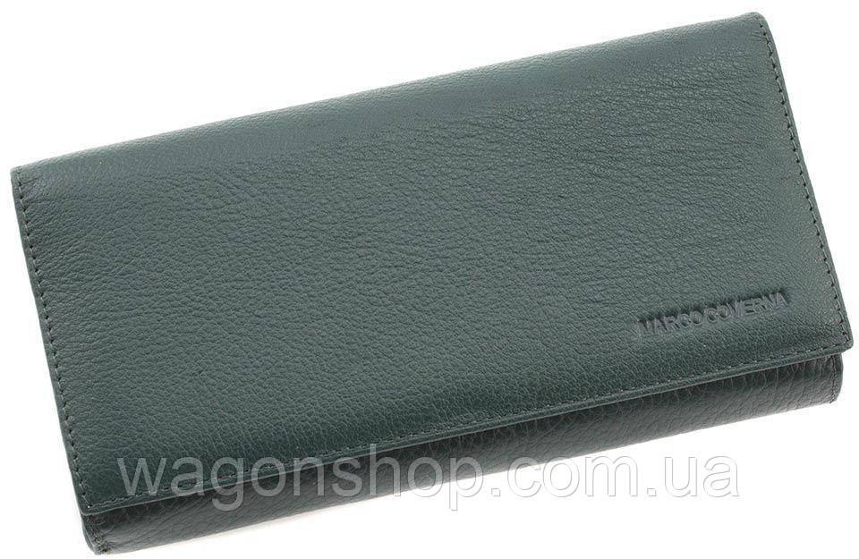 Кожаный женский кошелек на магнитах Marco Coverna