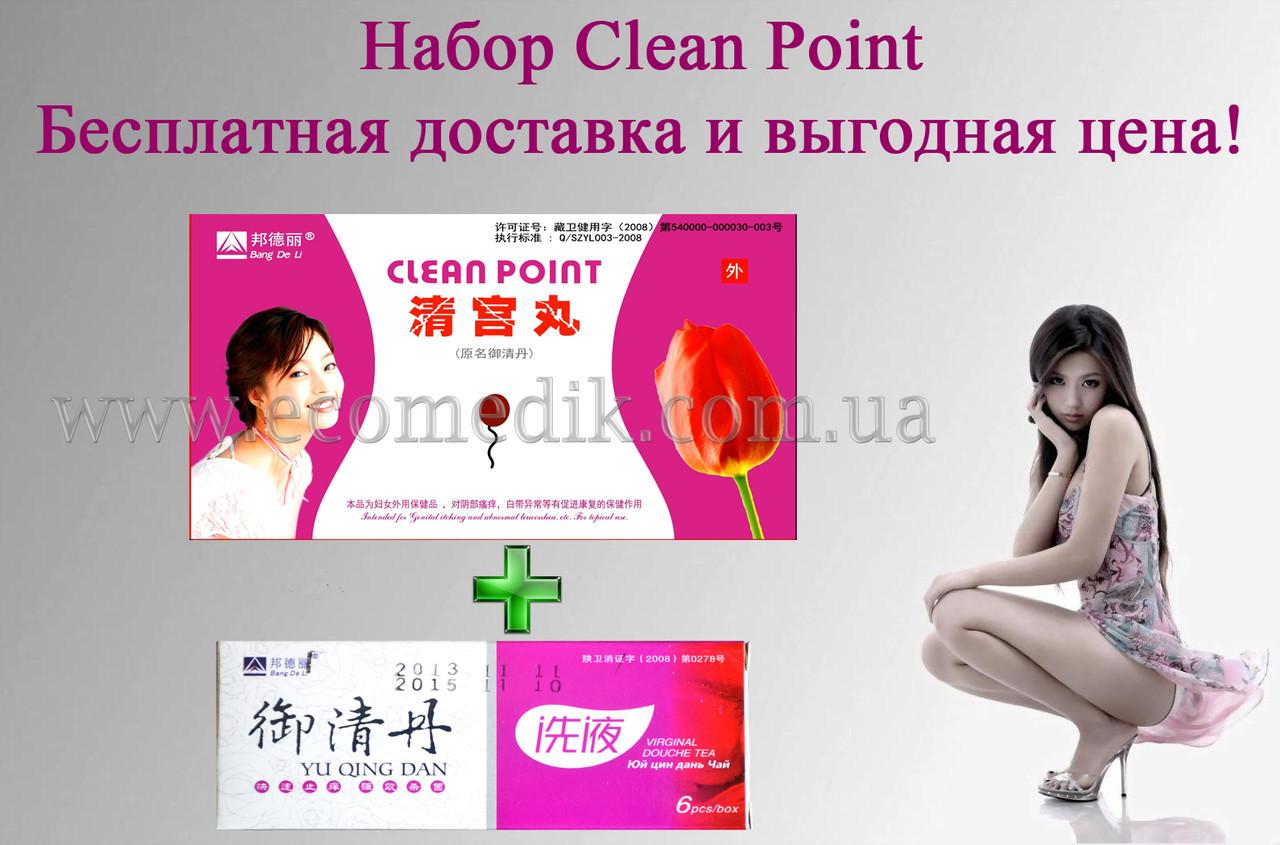 """Набор """"Clean Point"""" (Лечебные тампоны + отвар)"""