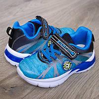 Кроссовки светящиеся Bi&Ki 0242 B синие
