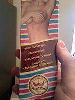 Bust Size крем для увеличения груди (Бюст сайз)