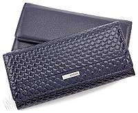 Компактный лаковый кошелек синего цвета KARYA