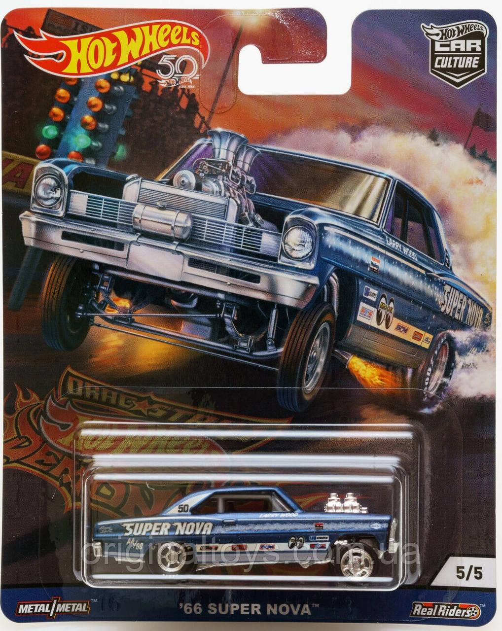 Коллекционная машинка Hot Wheels  '66 Super Nova
