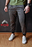 Мужские спортивные штаны, Зауженные штаны