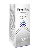 ProstEro - Капли от простатита (ПростЭро)