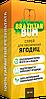 Brazilian Bum - Спрей для увеличения ягодиц (Бразилиан Бум)
