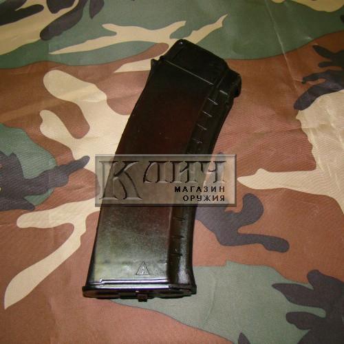 Магазин для автомата Калашникова кал. 5.45, 30 патронов, слива