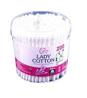 """Ватные палочки для ушей 200шт """"Lady Cotton"""" в круглой банке"""