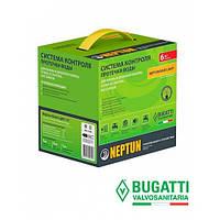 "Система контроля протечки воды Neptun Bugatti ProW+ 1/2"" LIGHT"