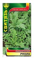 "Семена салат ""Руккола"", 0,5 г 10 шт. / Уп."