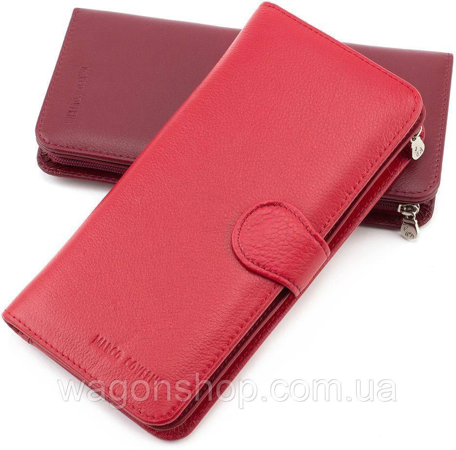 Красный кожаный кошелек на кнопке Marco Coverna