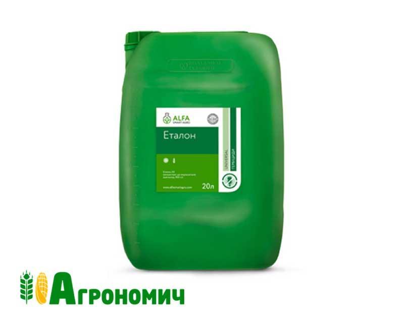 Гербіцид Еталон, к.е (аналог Харнес) - 20 л | ALFA Smart Agro