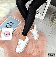 8ac207f72 Белые кеды с перфорацией, цена 870 грн., купить в Харькове — Prom.ua ...