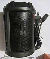 Радио-фонарь Kemai MD-604U