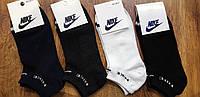 """Женские стрейчевые носки,сетка,короткие в стиле""""Найк"""" Турция 36-41, фото 1"""