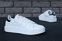 Женские кроссовки Adidas Stan Smith Bold