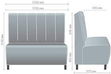 Диван Гранд на ножках (100Н) венге 1200*670*1100Н Жемчуг 04 (AMF-ТМ), фото 3