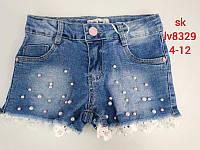Джинсовые шорты для девочек оптом, Setty Koop, 4-12 лет.,арт.Iv8329