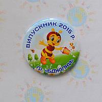 Значки Для выпускников детского сада группы Пчёлка