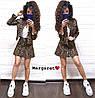 Жіночий костюм: піджак і спідниця з принтом в кольорах. БЛ-11-0419, фото 4
