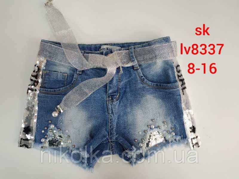 Джинсовые шорты для девочек оптом, Setty Koop, 8-16 лет, арт. Iv8337