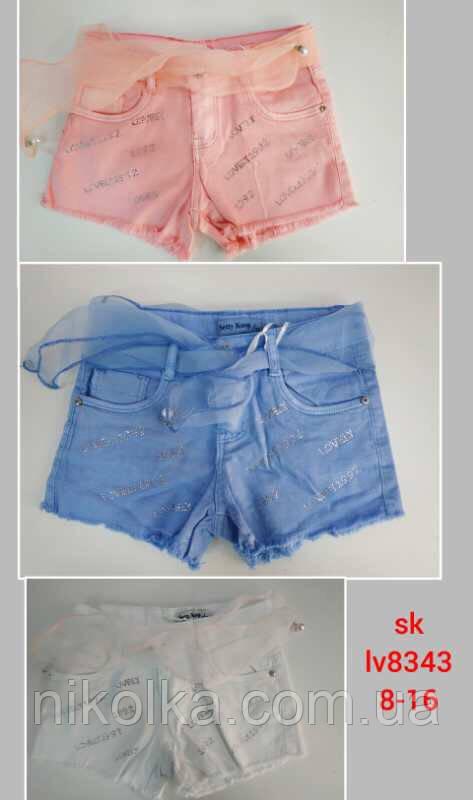 Джинсовые шорты для девочек оптом, Setty Koop, 8-16 лет, арт. Iv8343