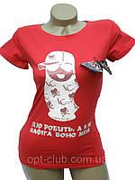 """Стильные женские футболки """"Матрешка"""" (разные цвета 38-46)"""