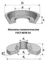 Манжета 32 воротник ГОСТ 6678-53