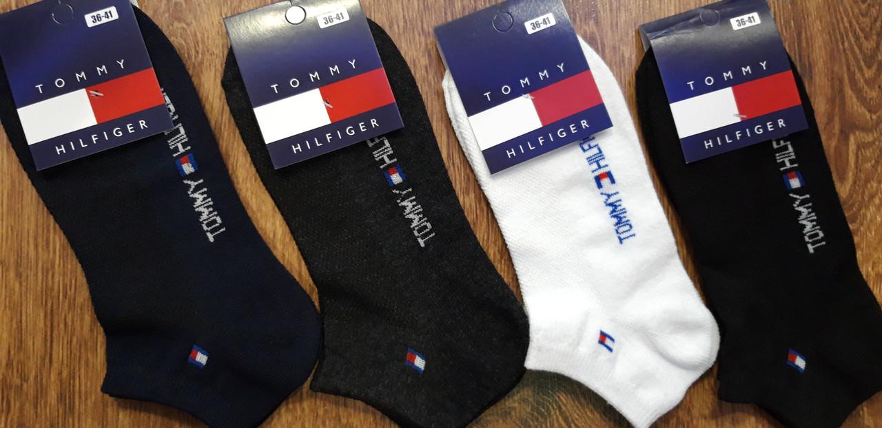 """Женские стрейчевые носки,сетка,короткие в стиле""""Tommy A"""" Турция 36-41"""