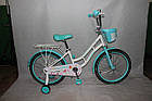 Велосипед двоколісний 16 дюймів Azimut Mermeid CROSSER-8 блакитний***, фото 2