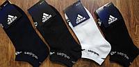 """Женские стрейчевые носки,сетка,короткие в стиле""""Адик"""" Турция 36-41, фото 1"""