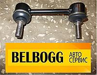 Стойка стабилизатора задняя правая Chery Tiggo, Чери Тигго