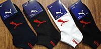 """Женские стрейчевые носки,сетка,короткие в стиле""""Пума"""" Турция 36-41, фото 1"""
