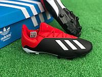 Бутсы Adidas X 18.3 / копы адидас Х 1125