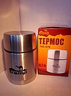 Термос 0,7 л Tramp для їжї TRC-078. Пищевой термос. Термос для еды. Термосы термокружки, фото 7