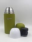 Термос Tramp Lite Bivouac 0,75 л. TLT-005 салатовий. Термос трамп, фото 3