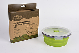 Контейнер складаний з кришкою-засувкою Tramp (800ml) olive