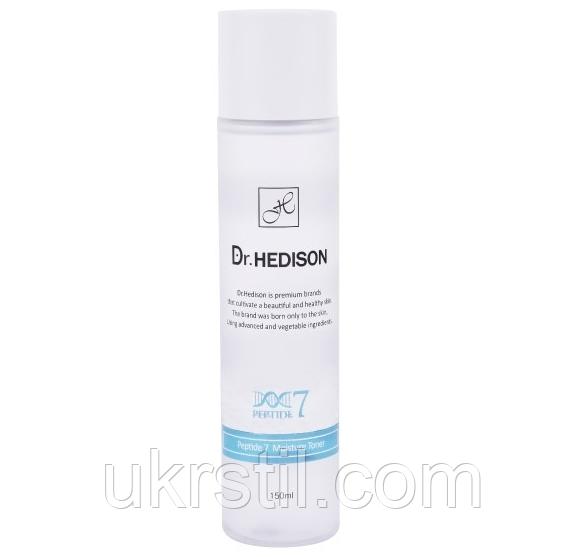 Тоник 7 пептидов Dr. Hedison Peptide 7 moisture toner для возрастной кожи, 150 мл