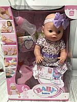 Пупс Baby Born 1710