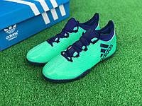 Сороконожки Adidas X 17.3 TF - Green/многошиповки адидас