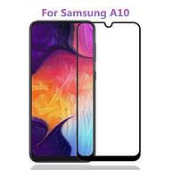 Защитное стекло с рамкой для Samsung Galaxy A10