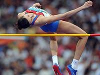 Планка прыжковая