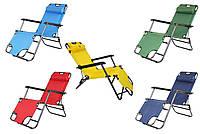 Садовое кресло шезлонг с подголовником Bonro (153 см), фото 1