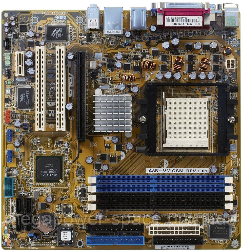 A8N VM CSM WINDOWS XP DRIVER
