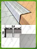 Лестничный угловой порожек 24*18  УЛ 121 анод, фото 3