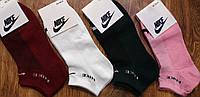 """Женские стрейчевые носки,сетка,короткие в стиле""""Найк"""" Турция 36-41 яркие, фото 1"""