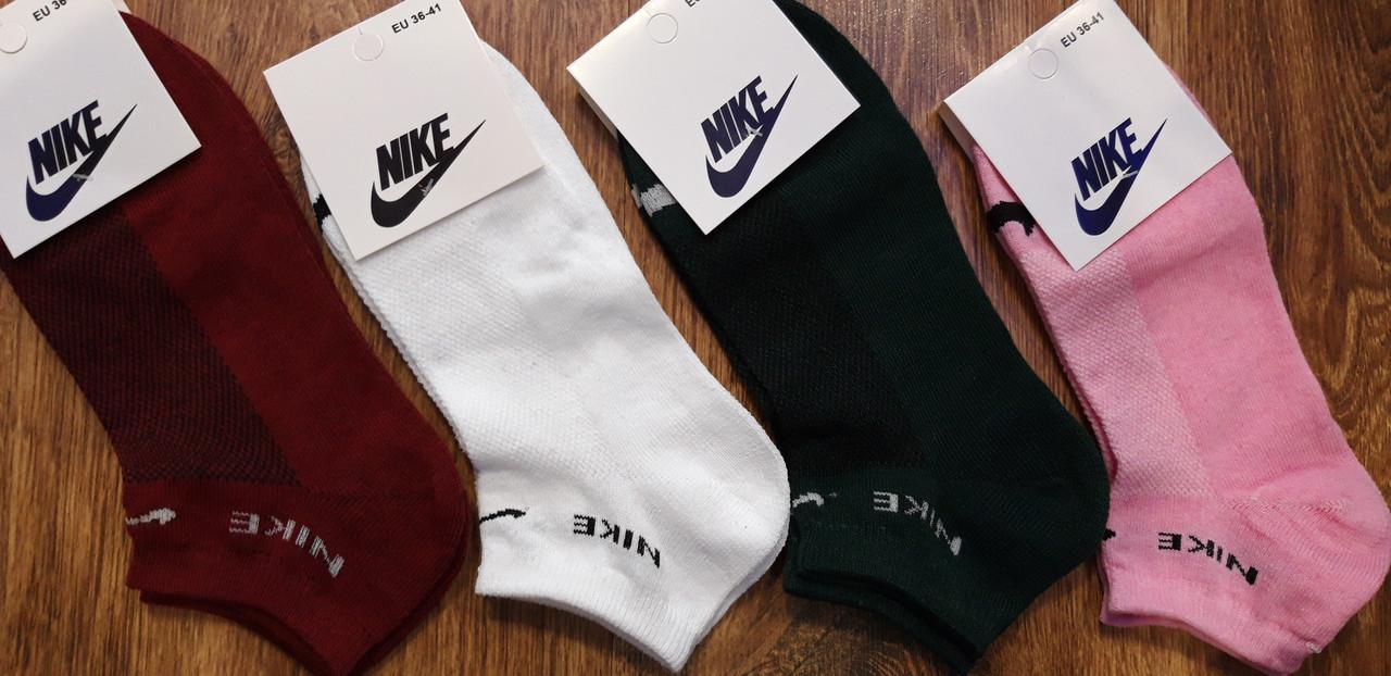 """Женские стрейчевые носки,сетка,короткие в стиле""""Найк"""" Турция 36-41 яркие"""